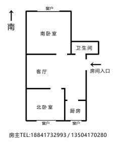 (老边区)滨水人家C区2室1厅1卫71.13m²毛坯房
