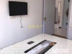 (大石桥市)四季春城2室1厅1卫26万61m²精装修出售