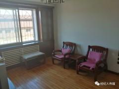 (站前区)莲花小区2/6层2室1厅1卫550元/月55m²简单装修出租